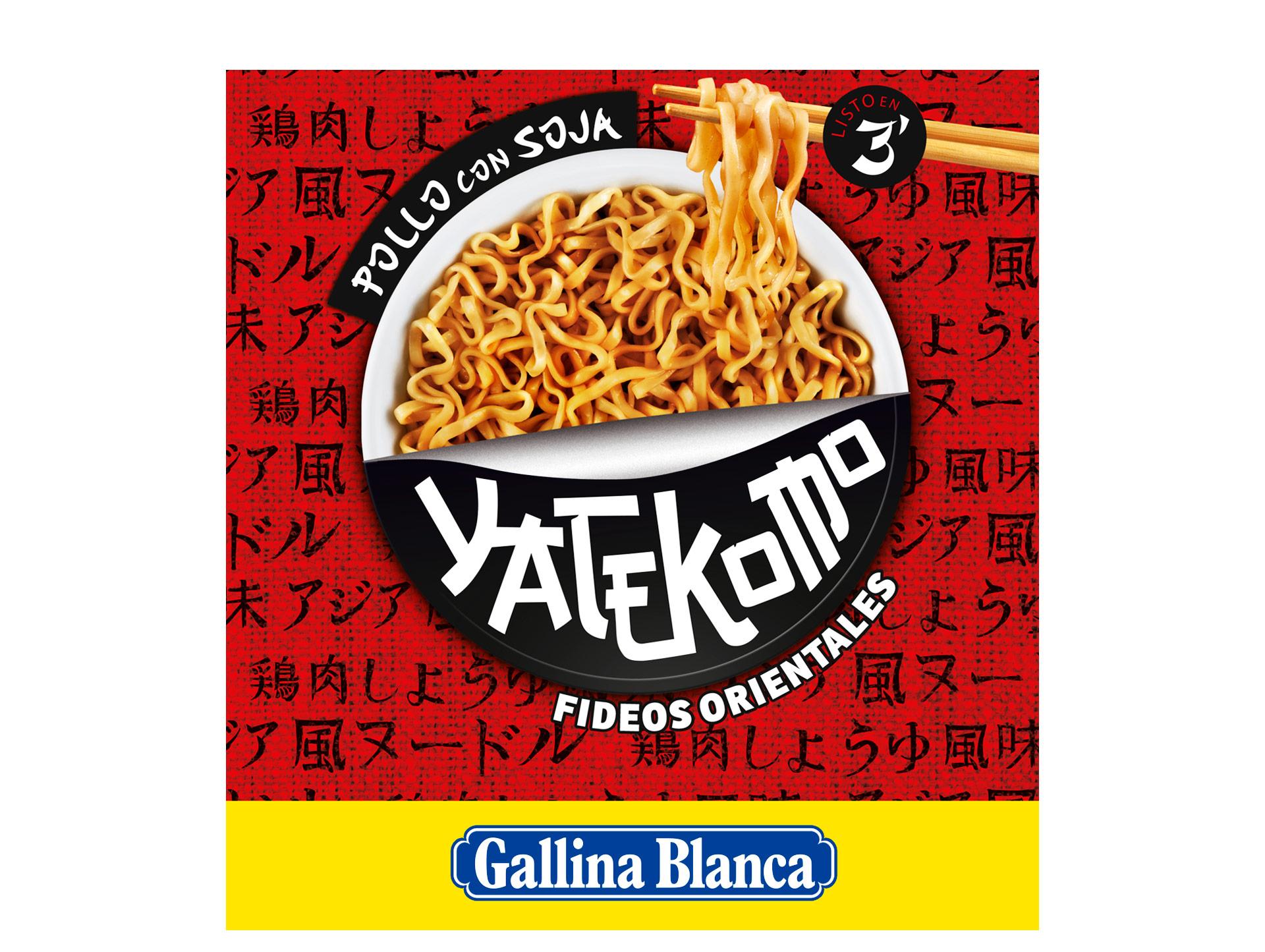 Yatekomo_01.1.jpg